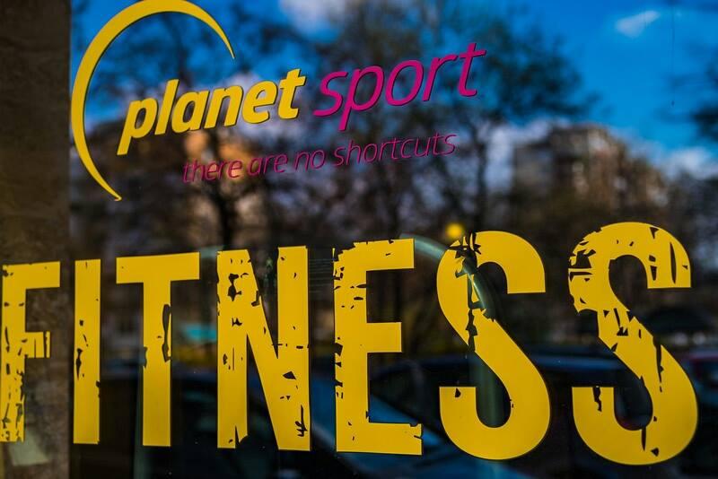 Фитнес Планет Спорт - Южен, Пловдив